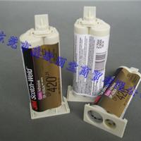 供应3MDP420高性能胶水
