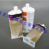 供应3M胶水3MDP760耐高温