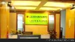 广州天骄防水科技开发有限公司海口办事处