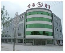 山东阳谷管业有限公司