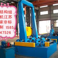 供应ZX18型h型钢自动组立机 江苏厂家