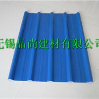 PVC塑料瓦施工方法