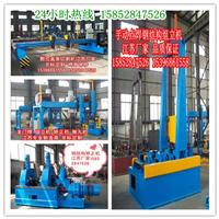 供应h型钢焊接生产线设备优质高效质量保证