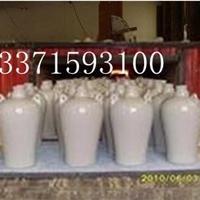 供应陶瓷酒瓶烧成和烤花辊道窑炉