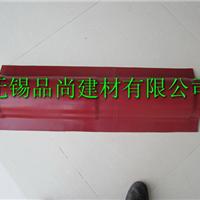 供应树脂瓦专用配件