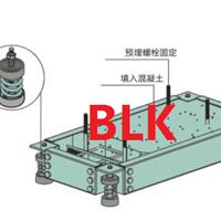 供应CPB型惰性防振基座