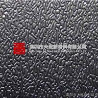 供应ABS皮纹板厂家深圳ABS皮纹板价格
