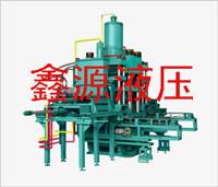 供应西北地区宁夏磁性材料制品液压机L