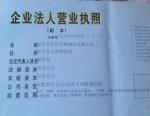安平县毕昂丝网制品有限公司