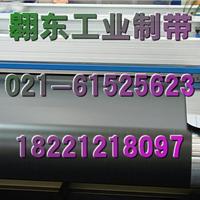 供应黑色PVC输送带,PVC工业输送带
