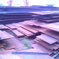 供应河南Q345B钢板