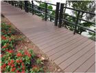供应户外塑木地板-塑木栈道-远特新材