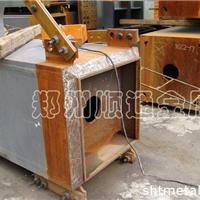 供应焊接箱形梁、箱型柱