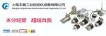 上海本超工业自动化设备有限公司