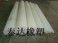 宁津县泰达橡塑有限公司