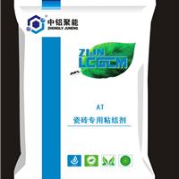 供应AT瓷砖专用粘结剂