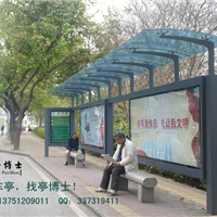 供应亭博士设计生产港湾式候车亭公交停靠站
