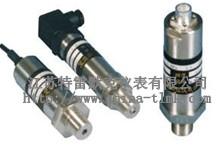 供应不锈钢压力变送器