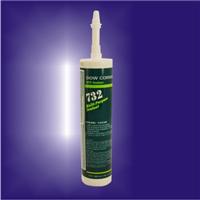 供应道康宁DC732硅胶固化型