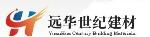 北京远华世纪建材有限公司西安分部