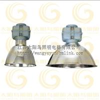 供应MDK900高天棚灯 MDK高天棚灯图片