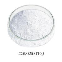 供应镀膜材料 二氧化钛 氧化钛
