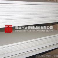 供应475板-深圳大唐HIPS白胶板厂家直销