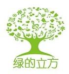 四川绿的立方健康科技有限公司