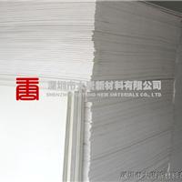 供应475白胶板厂家-475白胶板价格