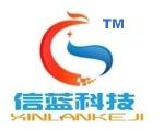 宁波东大通信科技有限公司销售部