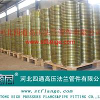 供应厂家直销NB/T47021-2012甲型平焊法兰