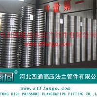 德标DIN2579 PN4.0凸面板式平焊法兰
