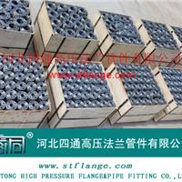 供应JIS B2220 5K平焊法兰