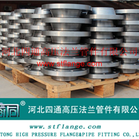 专业生产CBM1012-81 PN0.5搭焊钢法兰