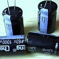 供应4700UF 16V电解电容