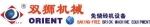郑州双狮机械有限公司