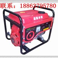 供应5kw汽油发电机 便携式发电机组