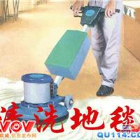 供应大钟寺保洁 五道口清洗地毯公司