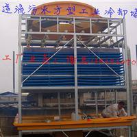 武汉污水冷却塔--东莞格菱恩污水工业冷却塔