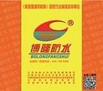 淮安博隆防水材料有限公司