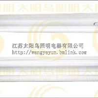 供应T5   T8单管荧光灯 T5   T8双管荧光灯