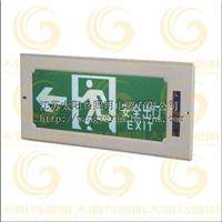 供应新国标单面消防安全出口应急消防指示灯