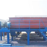 供应潍坊智联生产的HSL型搅拌机
