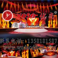 PVC专业舞台地板,舞台运动地板