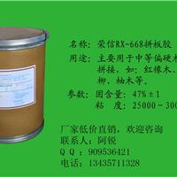 供应广东中山橡木水曲柳拼板胶厂家