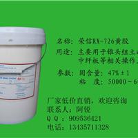 供应广东中山木工组装黄胶生产厂家