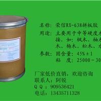 供应广东中山集成材拼板胶生产厂家