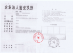 陕西昱洲照明工程有限公司