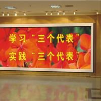 供应室内led显示屏 酒店大厅专用led显示屏