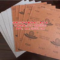 三和砂纸厂供应砂纸自己生产品质保证质量第一